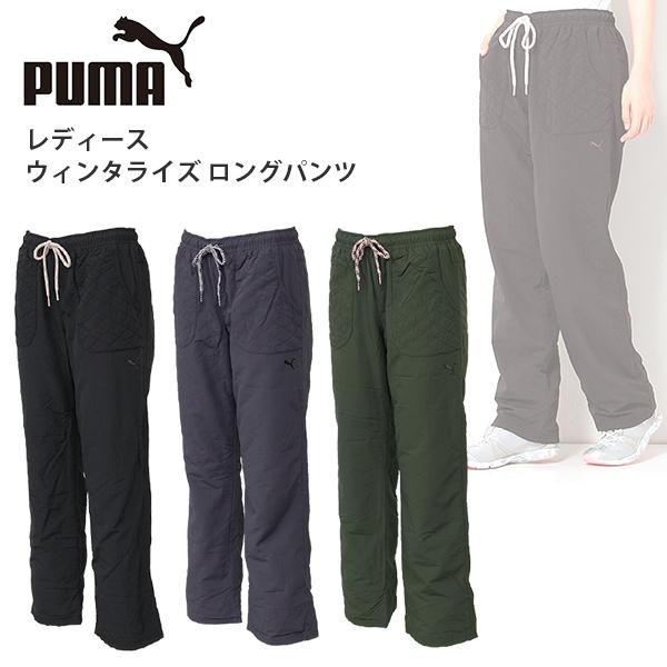 puma-835601